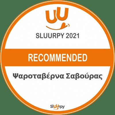 Ψαροταβέρνα Σαβούρας - Sluurpy